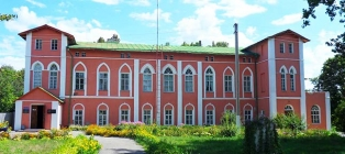 Palaces and manors of the Kharkiv region
