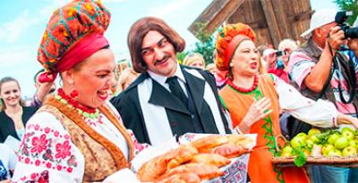 Sorochinsky Fair. Oposhnya - Sorochintsy. Opening