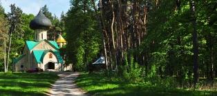 Dwory prowincji Charków + Parhomovka w Dzień Niepodległości