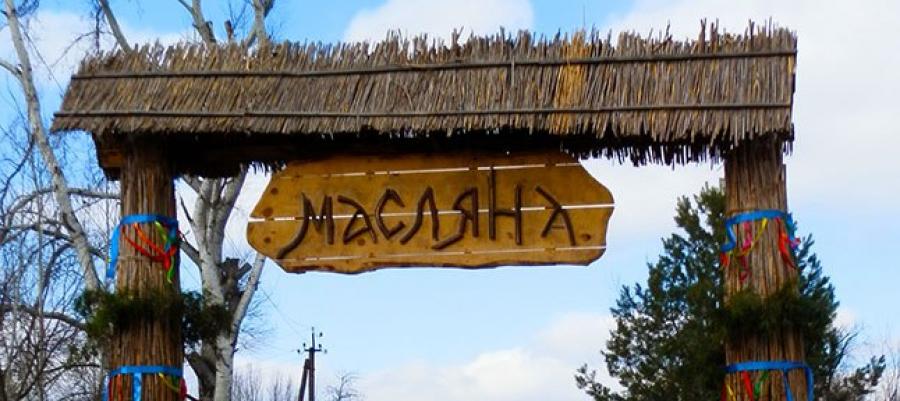 Козача Масляна. Петриківка - Галушківка