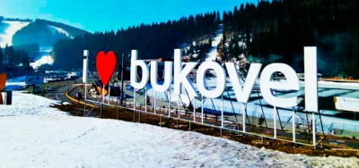 New Year Bukovel. New Year in the heart of the Carpathians