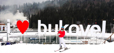 Christmas Bukovel. Christmas in the Heart of the Carpathians