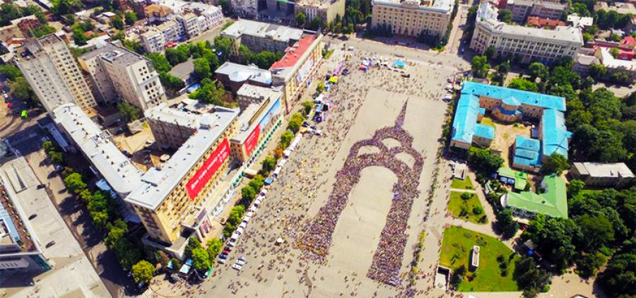 7 cuda w Charkowie. Gra wyjazdowa