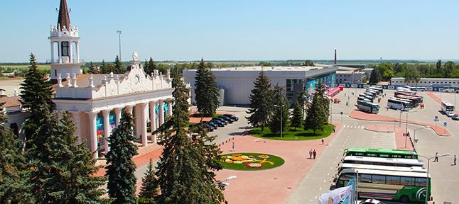 Lotnisko w Charkowie