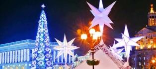 Kapitał noworoczny. Na choince w Kijowie!