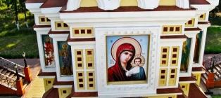 Perły prawosławne. Świątynie regionu Charkowa